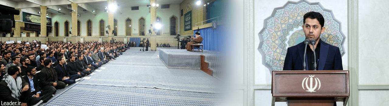 سخنرانی مدیرعامل صندوق کریمه در دیدار نخبگان با مقام معظم رهبری