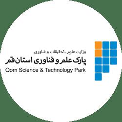 پارک علم و فناوری استان قم