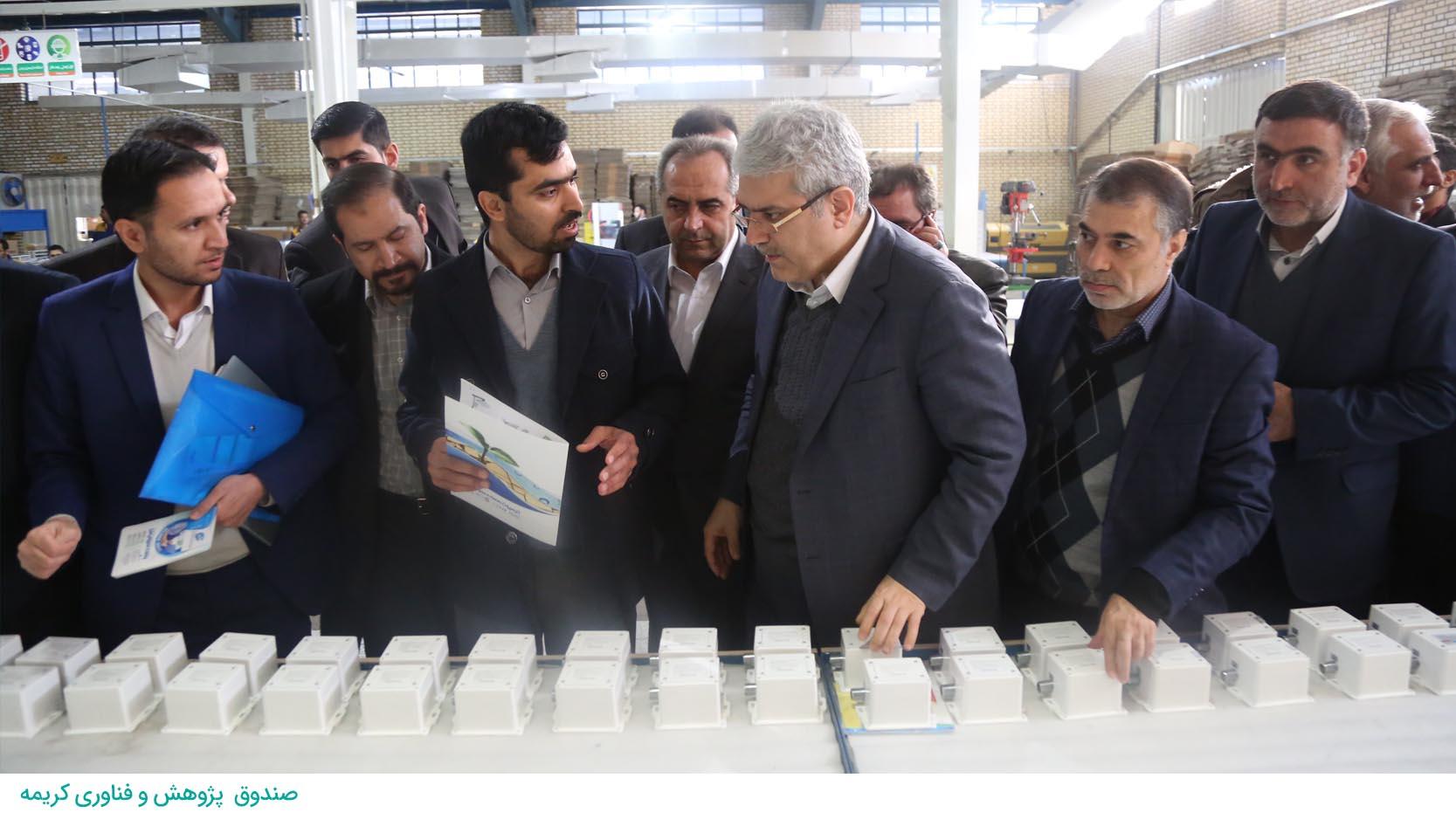 سفر استانی دکتر ستاری معاون علمی و فناوری ریاست جمهوری به قم