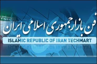 انعقاد تفاهم نامه همکاری با فن بازار ملی ایران