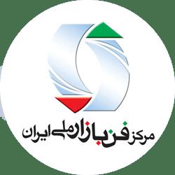 مرکز فنبازار ملی ایران